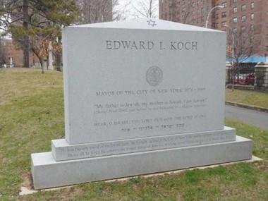 Ed Koch Tombstone