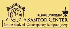 Kantor Center Logo