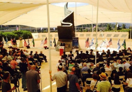 US ambassador Dan Shapiro speaking at the September 11 memorial in Jerusalem.. (photo credit:KKL-JNF)