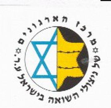 article-lpgo-cohsi logo