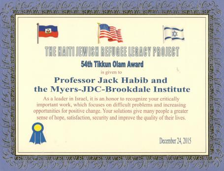 Tikkun Olam Award 54